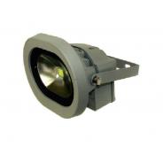 Naświetlacz LED Lift szary 10 W 009127